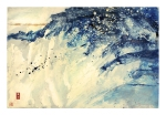 The Wave no.1